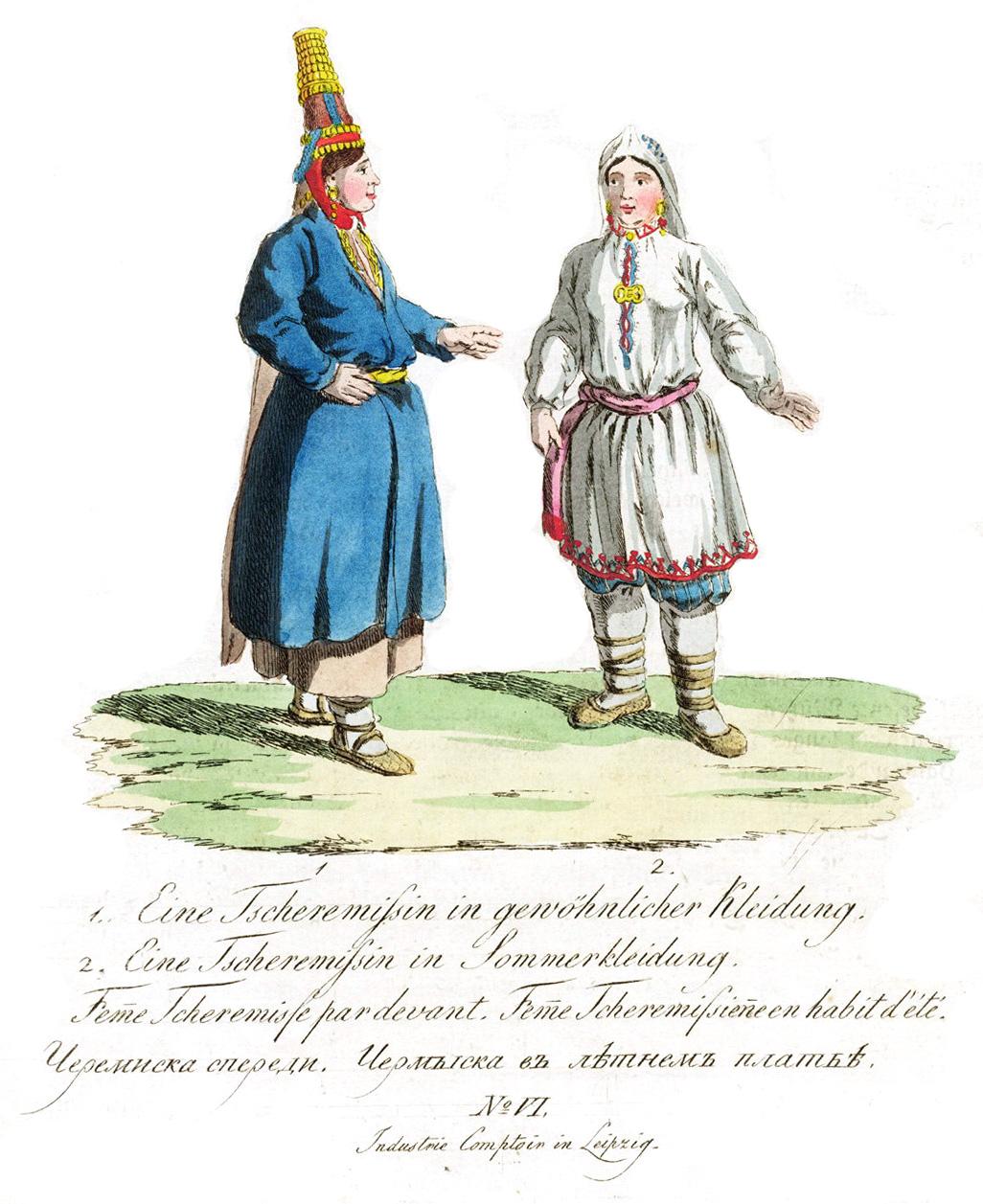 4. Черемиска спереди. Черемиска в летнем платье
