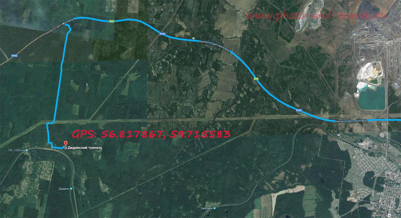 Карта со схемой, как проехать на машине к Дидинскому тоннелю, если двигаться из Екатеринбурга по Московскому тракту.