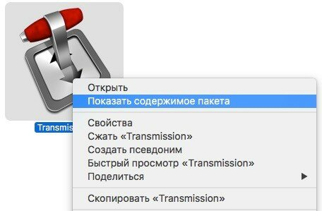 вирус +на mac