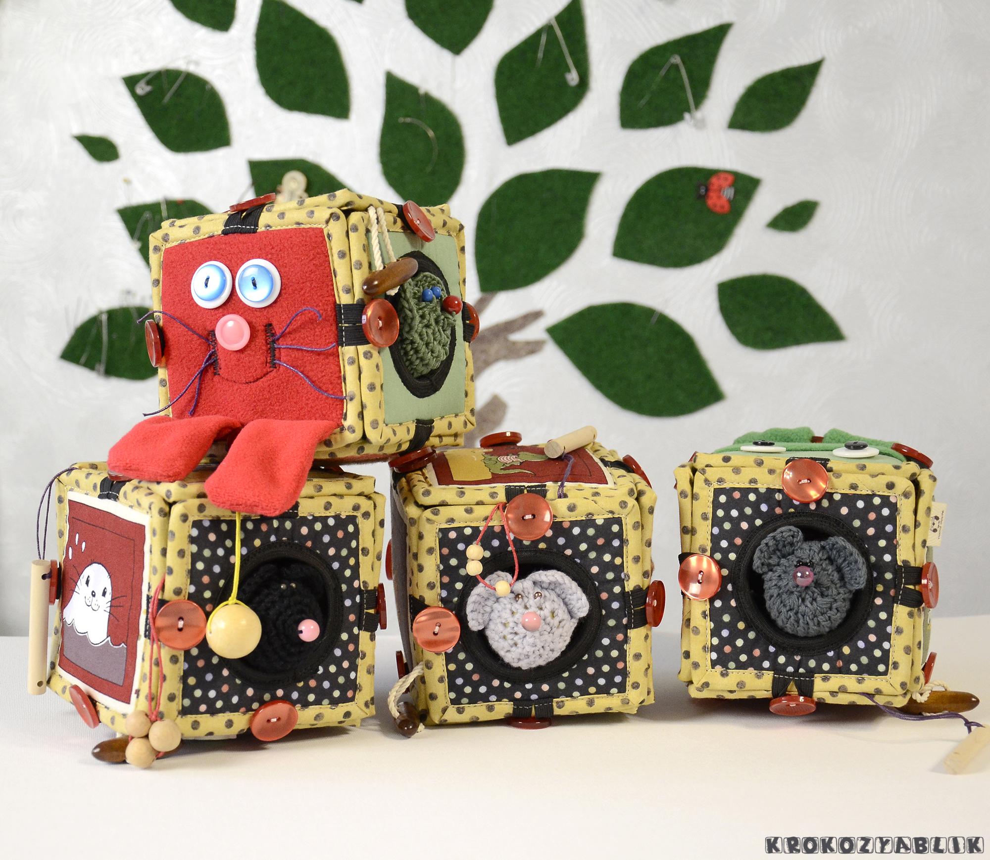 кубики на коляску (1).JPG