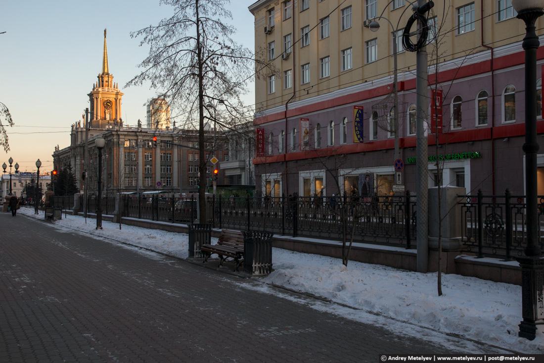 Администрация города Екатеринбург