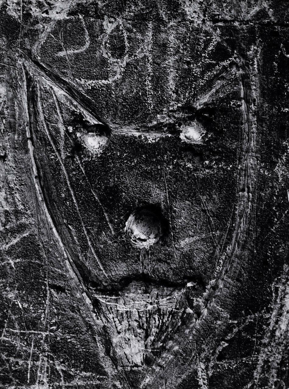 1956. Граффити. Серия III Рождение лица.