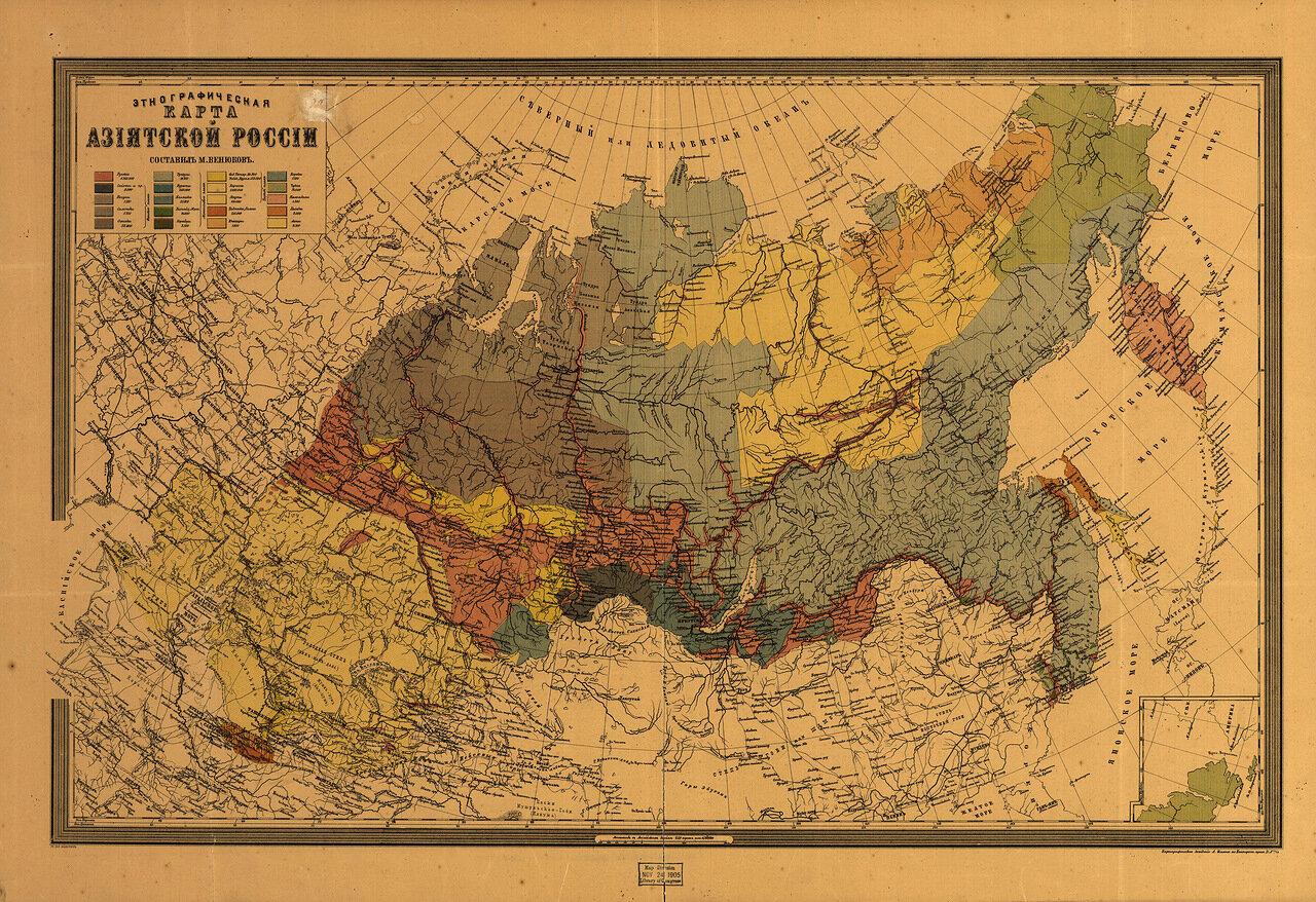 Этнографическая карта Азиатской России