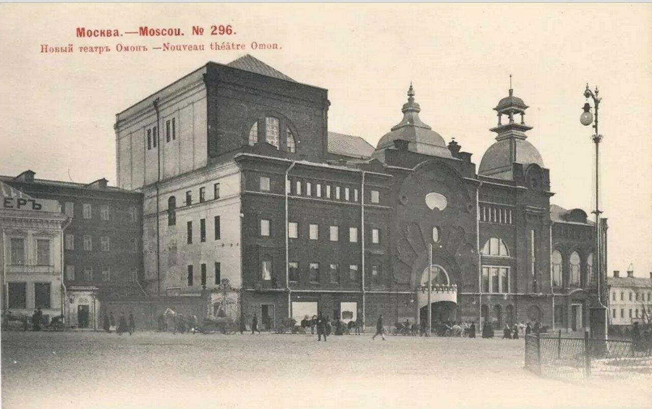 Новый театр Омон
