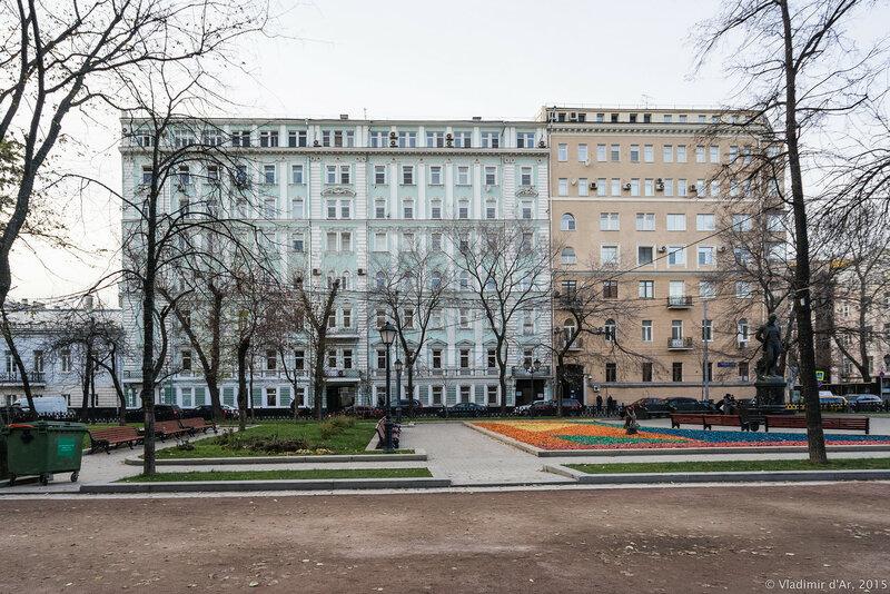 Тверской бульвар 17-19