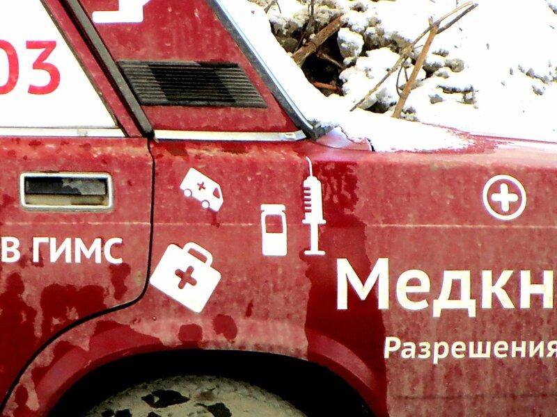 Почта, Луначарского,Зим,Спутник 124.JPG
