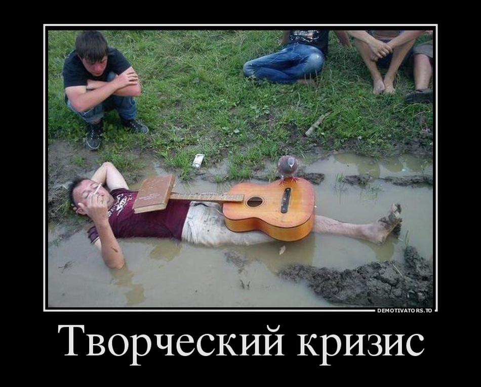 Отдых на природе по-русски (55 фото).