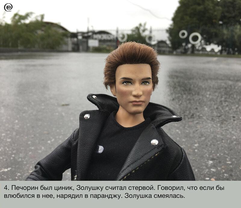 Фотосериал Разморозка. Сезон 2. Серия 10. Печорин