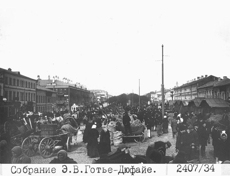 9. Смоленский рынок.