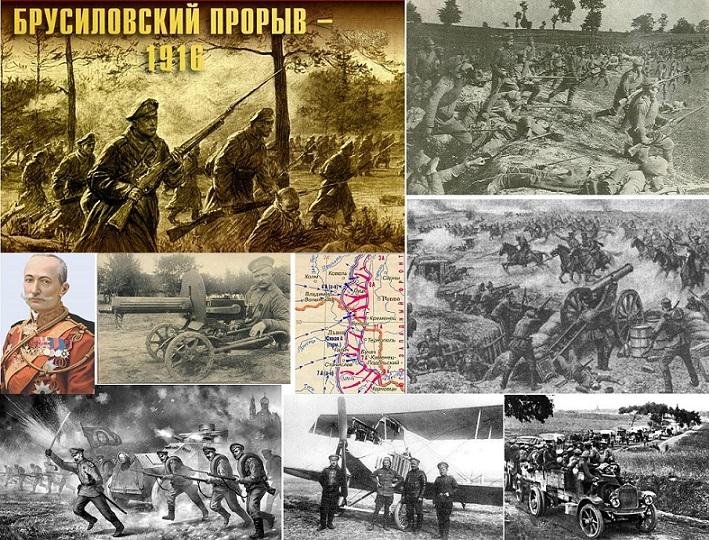К 100-летию Брусиловского наступления откроют памятную плиту Брусиловским генералам. 0_130142_c311967d_orig