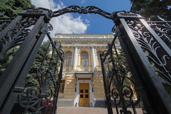 Томичи смогут проголосовать вБанке Российской Федерации засимвол для новых купюр