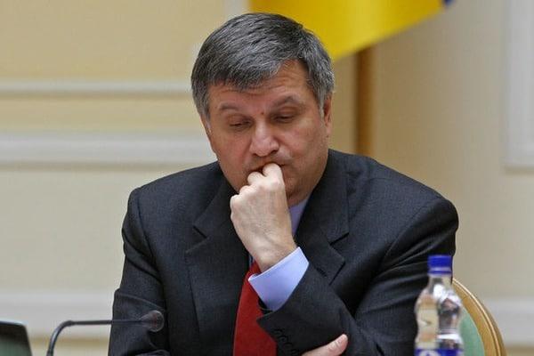 Аваков: Кривое Озеро повторится, инеодин раз