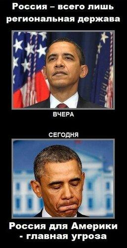 Россия и Запад: Политика в картинках #19