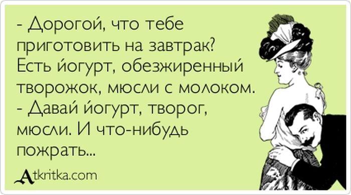 prikolnyie_atkryitki__chast_51_(20_iz_29_foto).jpg