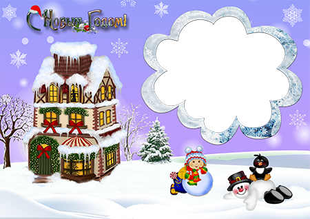 Рамка к Новому году с ребенком и лежащим на снегу снеговиком с птичкой на улице около рождественского домика