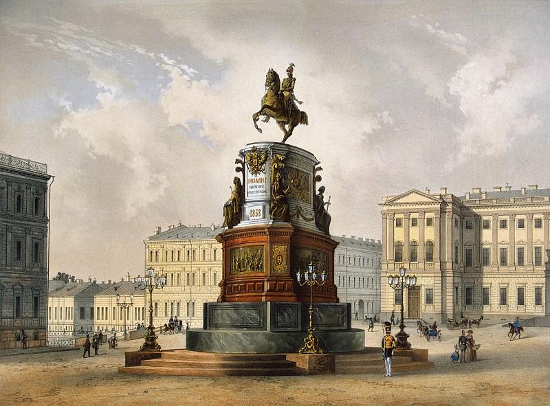Монумент императору Николаю