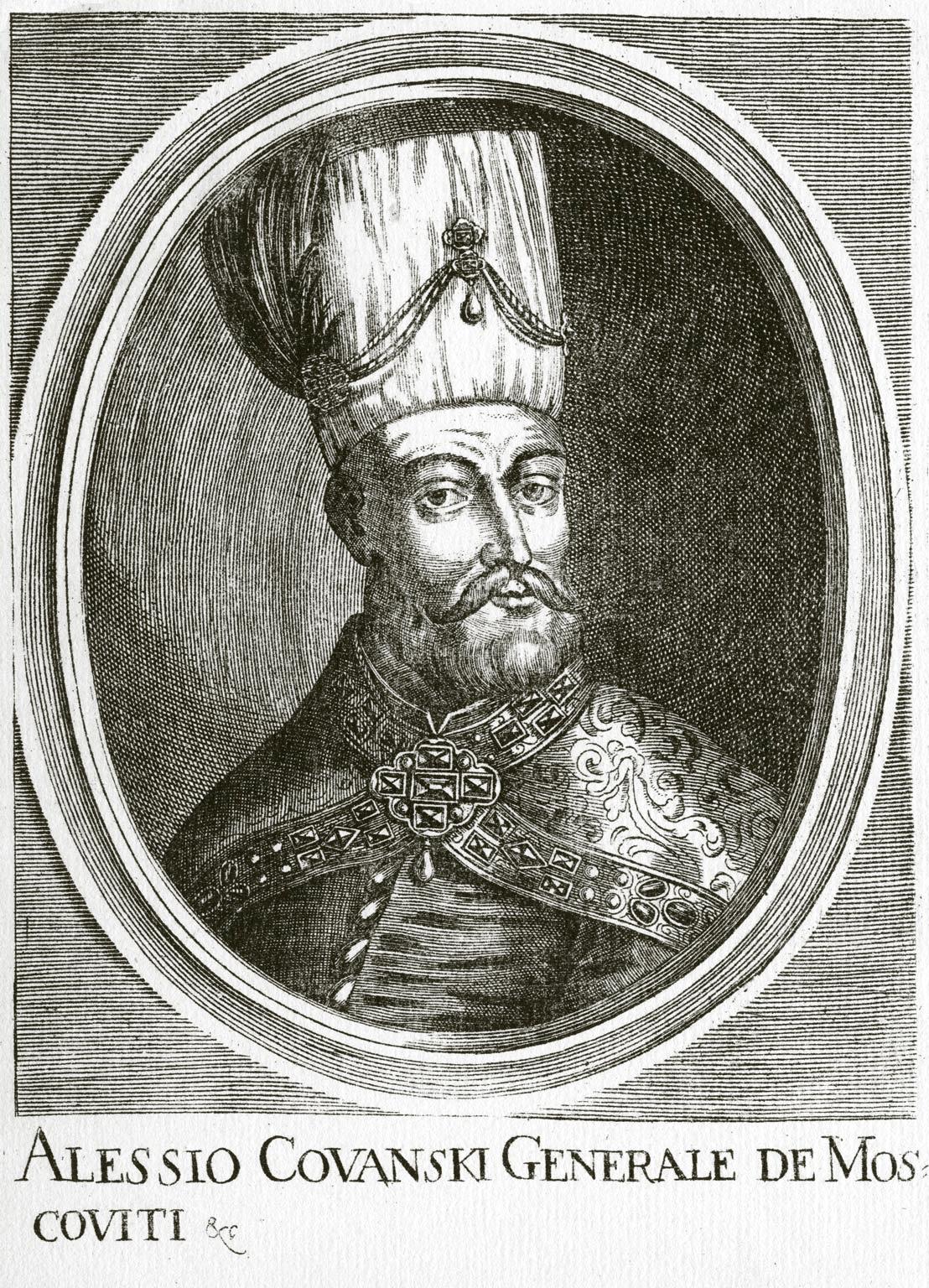 213. Портрет Хованского