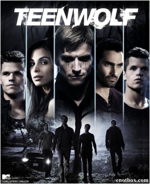 Волчонок (Оборотень) (5 сезон: 1-20 серии из 20) / Teen Wolf / 2015-2016 / ПМ (VO-production) / WEB-DLRip + WEB-DL (720p)