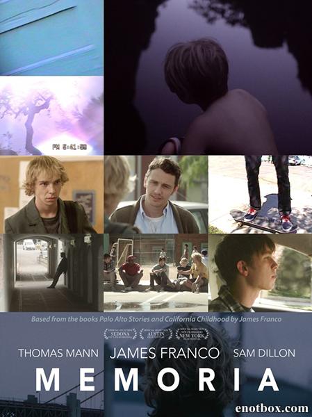 Память / Memoria (2015/DVDRip)