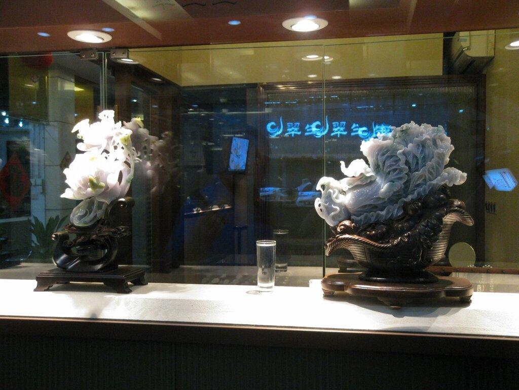 Декоративные поделки из нефрита, Китай