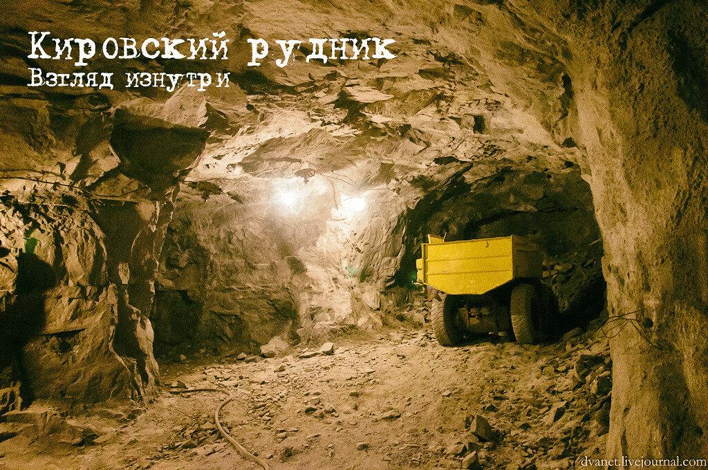 Как Найти Проститутку В Руднике