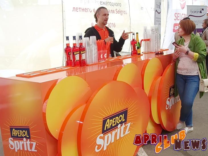 Летний фестиваль Selgros