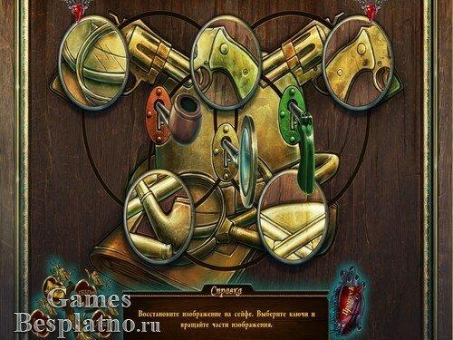 Темные истории 8: Эдгар Аллан По. Сердце-обличитель. Коллекционное издани