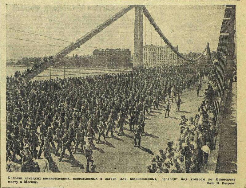 немецкие военнопленные, немцы в плену, немцы в советском плену, пленные немцы