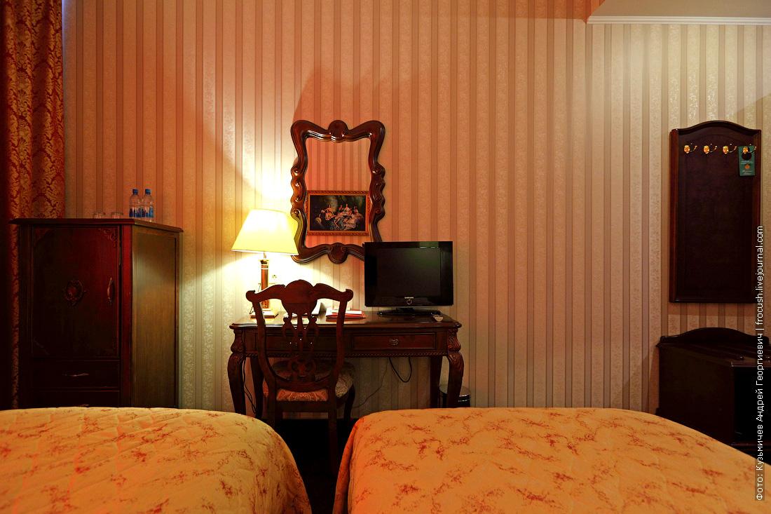 фото отель волжская ривьера в угличе стандартный номер