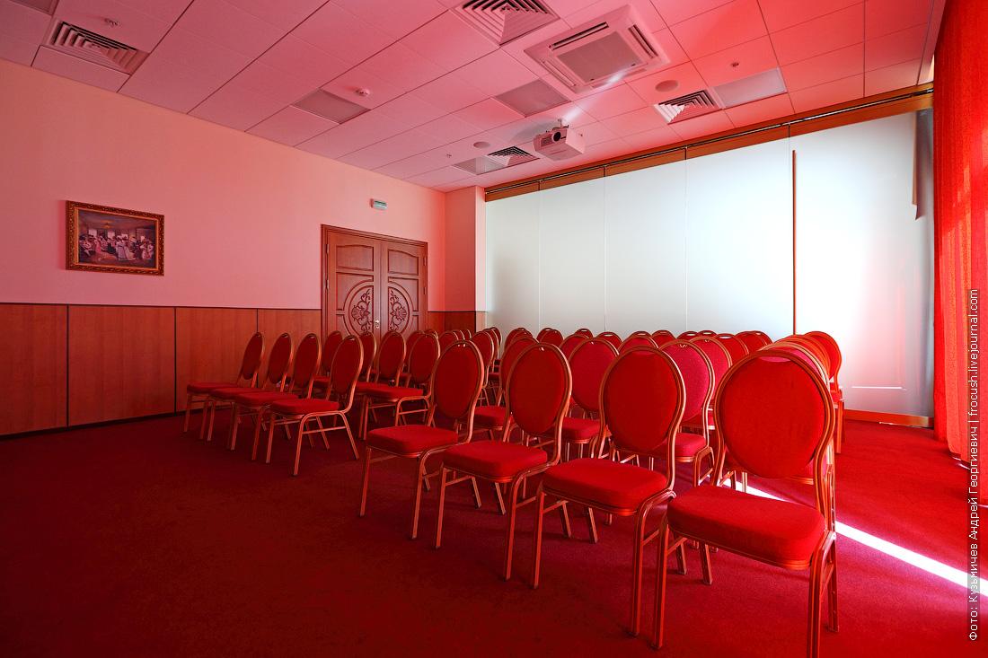 отель волжская ривьера в угличе конференц зал