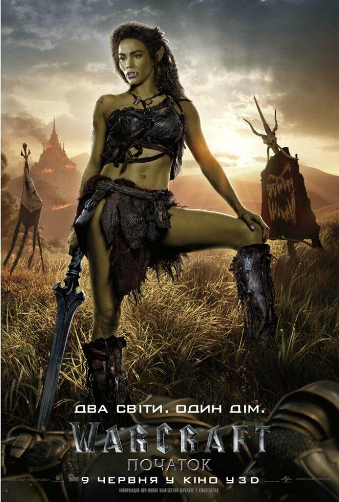 Warcraft_Online_1-Sht_Garona.jpg