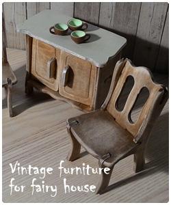 vintage furniture for pukipuki house