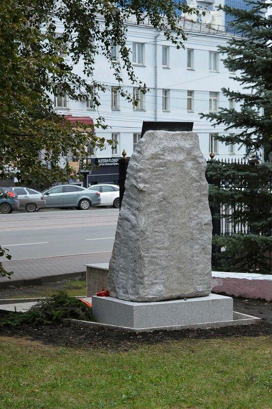 Мемориал 1812 год.