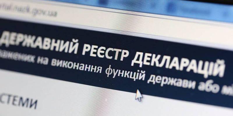 Система е-декларирования работает: зарегистрировано уже 816 пользователей, подано 118 деклараций, - глава НАПК Корчак