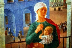 Petrov-Vodkin. Painting