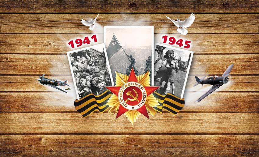 Картинка День Победы