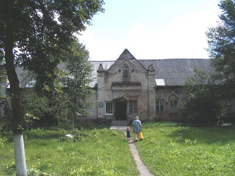 усадьба Осташево