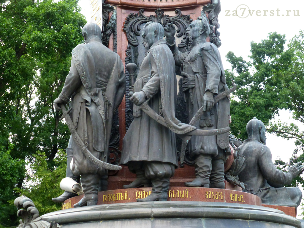 Краснодар, памятник, казаки