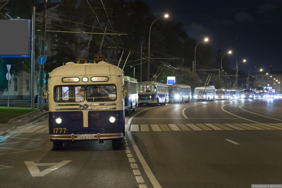 Первая ночная репетиция праздника троллейбуса