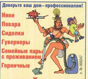 https://img-fotki.yandex.ru/get/26440/19411616.56c/0_11f4fb_b090a181_M.jpg