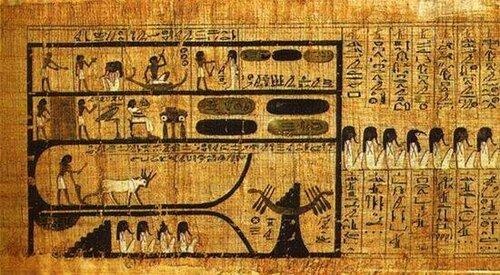 Самые древние книги в истории
