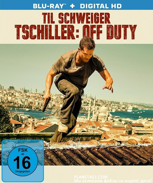 Безбашенный Ник / Tschiller: Off Duty (2016/BDRip/HDRip)