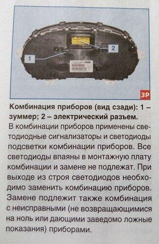 img-fotki.yandex.ru/get/26440/251107345.5/0_1e6310_e8ffe494_L.jpg