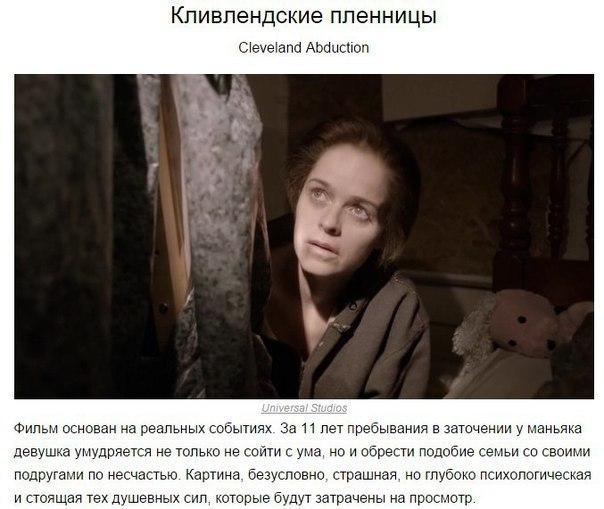 10 действительно сильных психологических фильмов