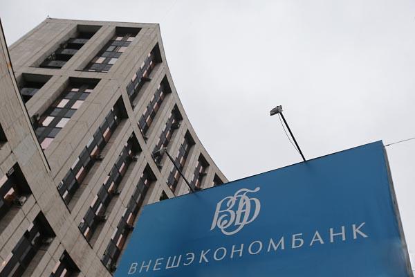 Медведев подтвердил выделение 150 млрд руб. наподдержание Внешэкономбанка