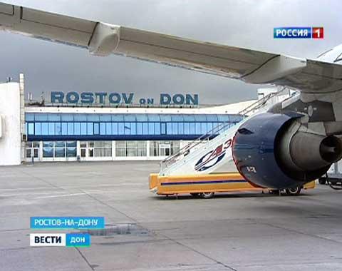 Аэропорт Симферополя 8сентября закроют из-за учений военных