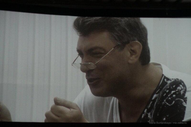 Мой друг Борис Немцов, Саратов, дом Кино, 28 апреля 2016 года