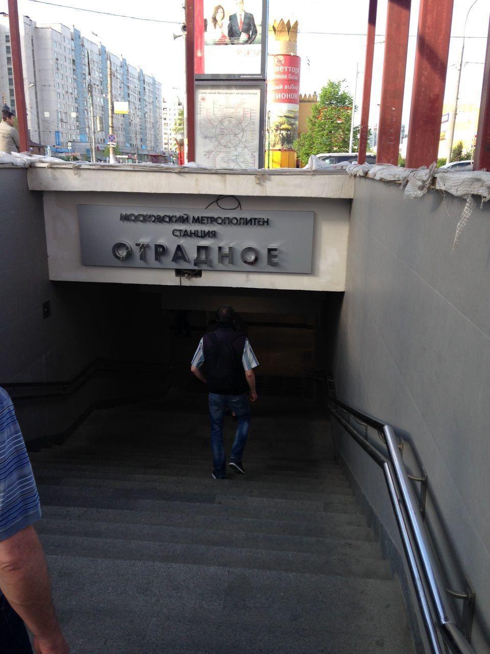 20160518_18-38-Московский метрополитен вернёт слова им. Ленина на все станции подземки-pic2