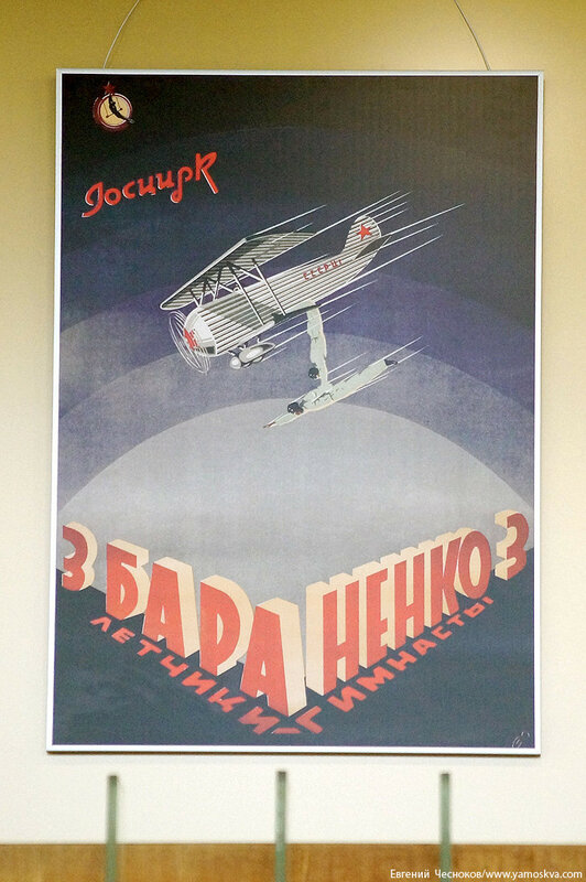 09. ИДОЛ. Александр Олешко. 05.09.16.03..jpg