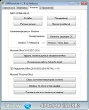 KMSAuto Lite 1.2.9 Portable